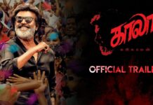 Kaala Tamil Official Trailer