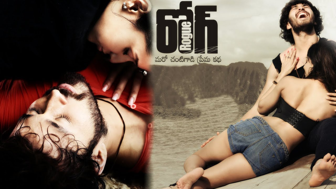 Rogue Telugu Full Movie Online