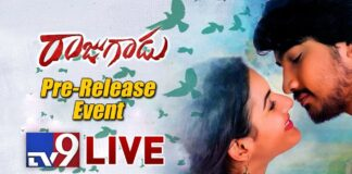 Rajugadu Movie Pre-Release Event LIVE