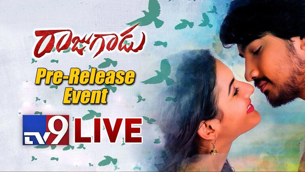 Rajugadu Movie Pre-Release Event LIVE