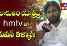 Pawan Kalyan Exclusive Interview