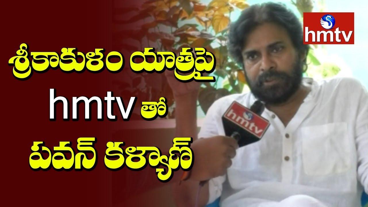 Pawan Kalyan Exclusive Interview