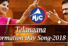 Telangana Formation Day Song 2018 By Mangli