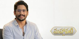 Naga Chaitanya Talks About Mahanati Movie