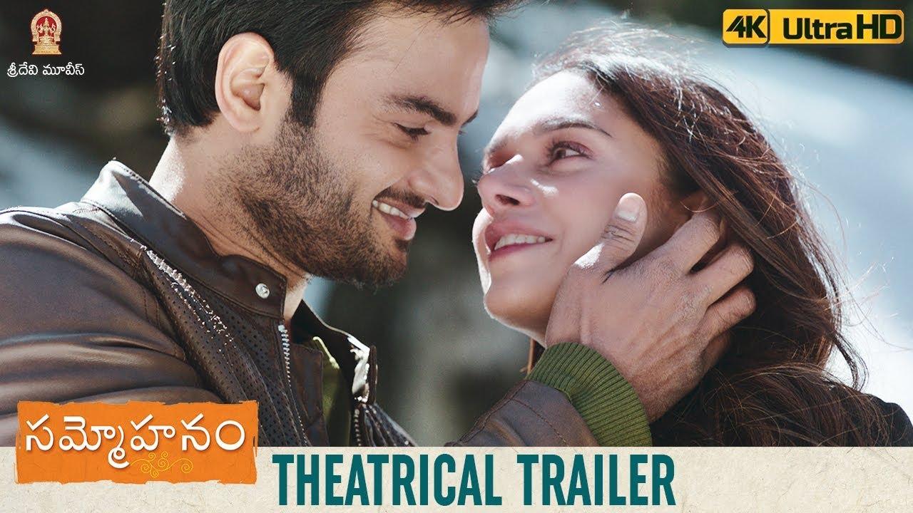 Sammohanam Theatrical Trailer