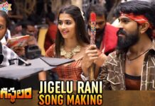 Jigelu Rani Song Making Video