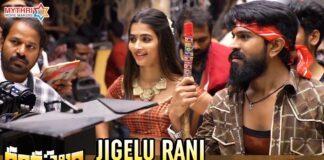 Jigelu Rani Song Making Video
