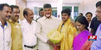 AP CM Chandrababu Naidu Praises IIT JEE All India Top Ranker Bharat