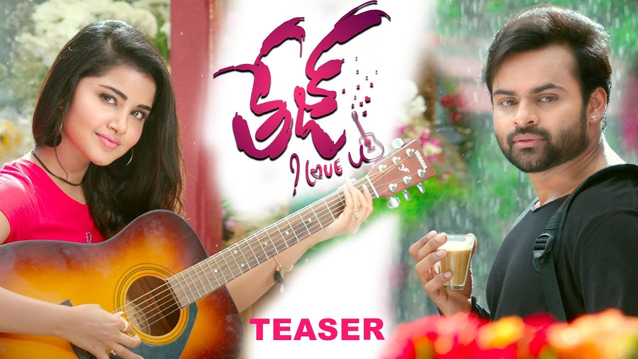 Sai Dharam Tejs Tej I Love You Teaser Tej I Love You