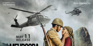 Mehbooba Movie Censor Report