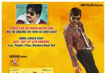 Nela Ticket Movie Audio Launched By Pawan Kalyan On May 10th