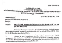 Pakistan Bans Indian Films Screening in Theatres During Eid 2018