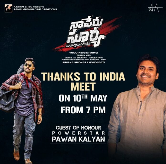 Pawan Kalyan Chief Guest for Naa Peru Surya Success Meet