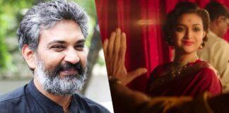 Rajamouli Review On Mahanati Movie