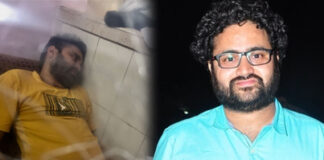 Director Rajasimha Tadinada Attempts Suicide