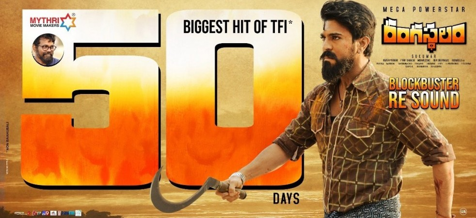 Rangasthalam 50 Days Worldwide Box Office Collections