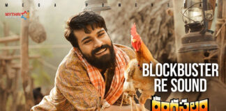 Rangasthalam Collected Rs 2 Crores at RTC X Roads