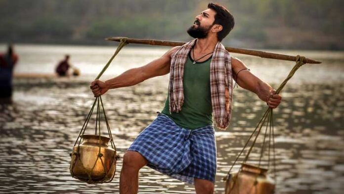 Rangasthalam Tamil Dubbed Version Released by Studio Green