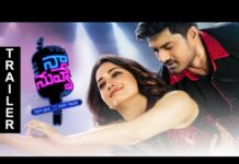 Naa Nuvve Movie Trailer
