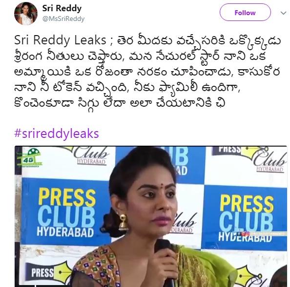 Sri Reddy Targets Natural Star Nani Again