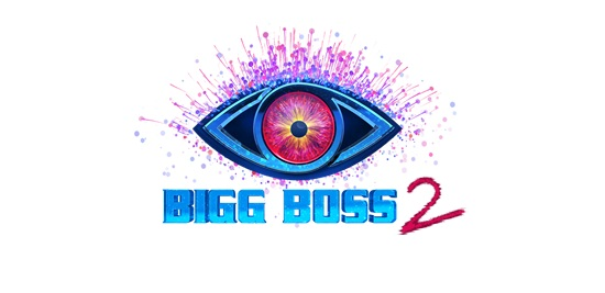 Star MAA Unveiled Bigg Boss Telugu Season 2 logo