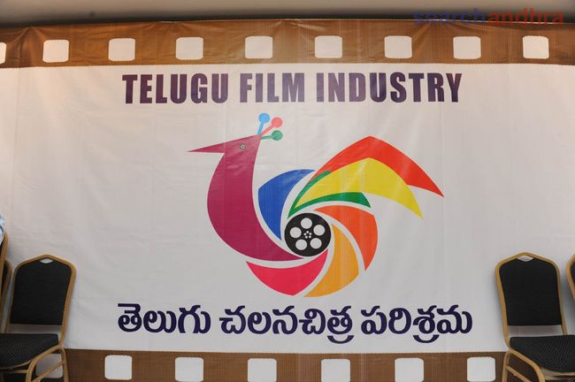 Telugu Film Industry Policy and Guidelines on Sexual Harassment