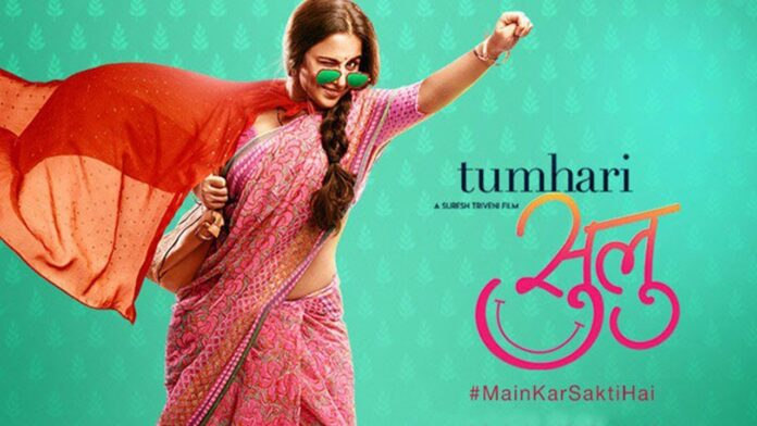 Tumhari Sulu Movie Tops Nomination Pack for IIFA 2018
