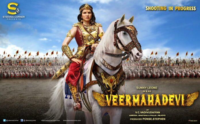 Veeramadevi First look Posters