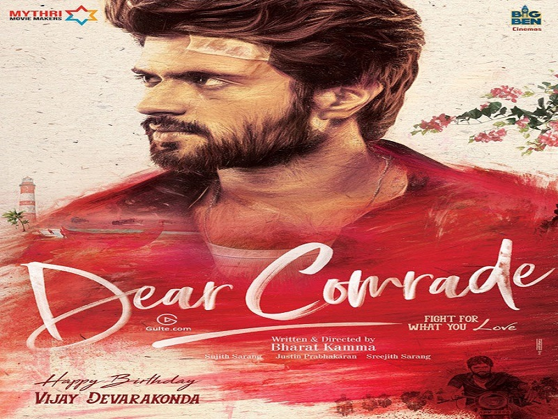 Dear Comrade First Look Poster