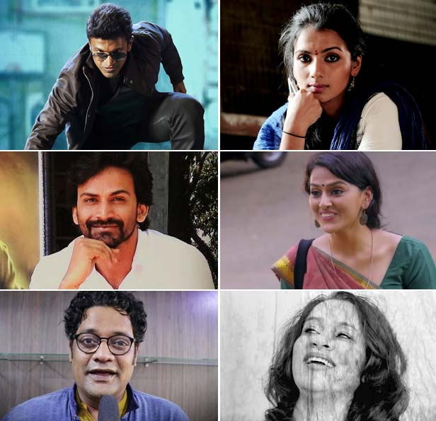 65th Filmfare Awards South 2018 Kannada Winners List