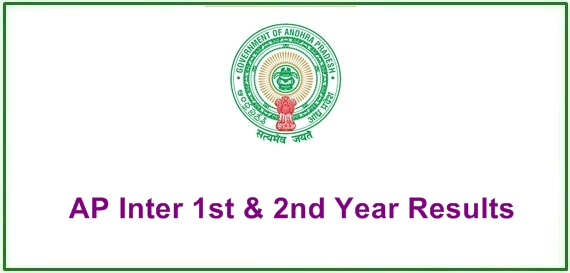 AP Inter Supplementary Results 2018
