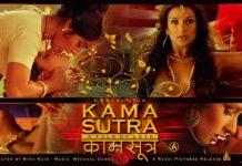 Kamasutra Movie Trailer
