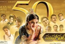 Mahanati Movie Completes 50 Days