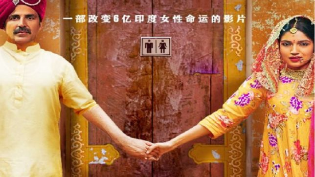 Reliance Entertainment to Release Toilet Ek Prem Katha in China