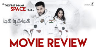Tik Tik Tik Movie Review