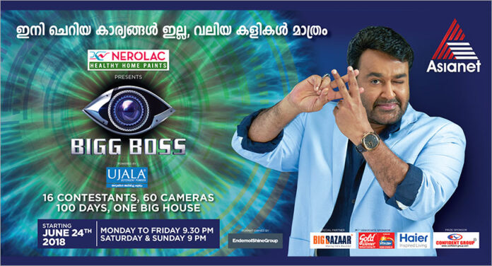 Bigg Boss Malayalam Contestants List