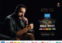 Bigg Boss Tamil Season 2 Contestants List