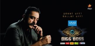Bigg Boss Tamil Season 2 Contestants List
