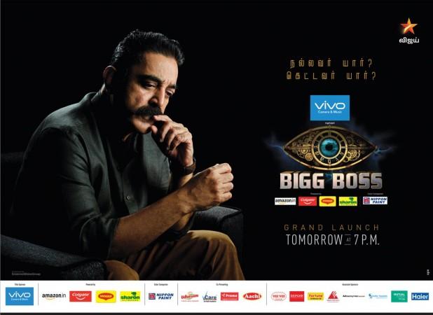 Bigg Boss Tamil Season 2 Contestants List | SouthColors in