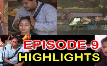 Bigg Boss Telugu Season 2 Episode 9 Highlights