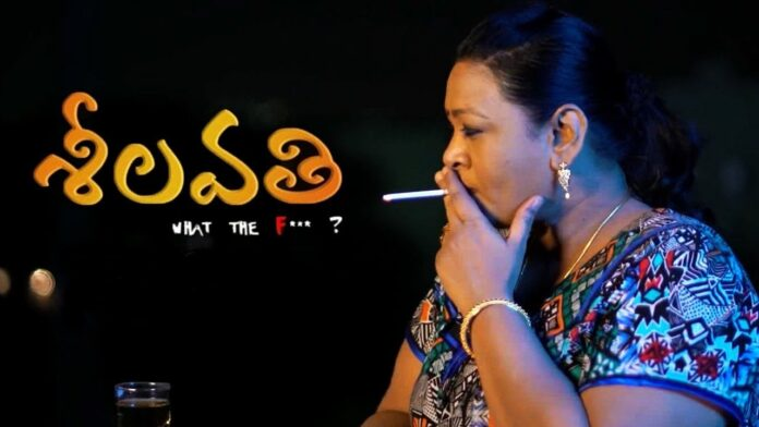 Shakeela 250th Film Sheelavathi Rejected by CBFC