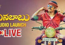 Chinna Babu Movie Audio Launch Live