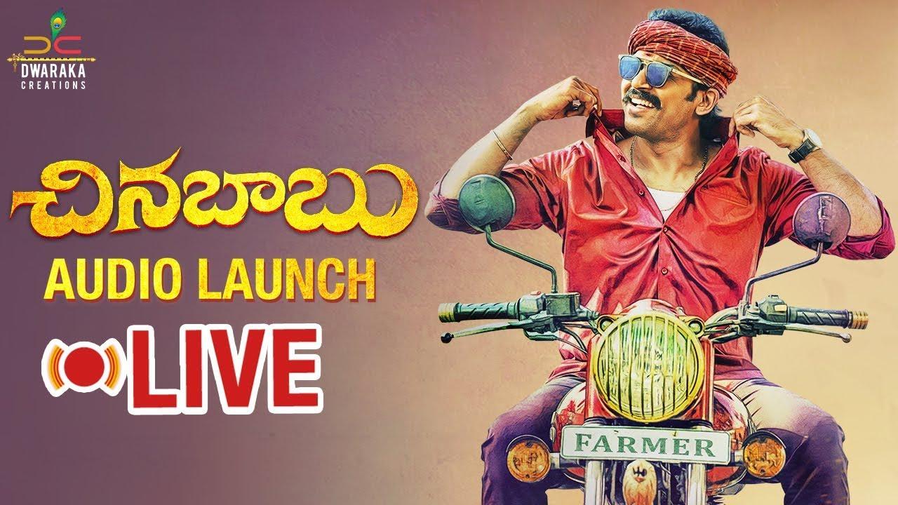 Chinna Babu Movie Audio Launch Live