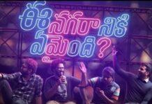 Ee Nagaraniki Emaindi Movie Review and Rating Hit or Flop Talk