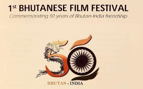 First Bhutan Film Festival