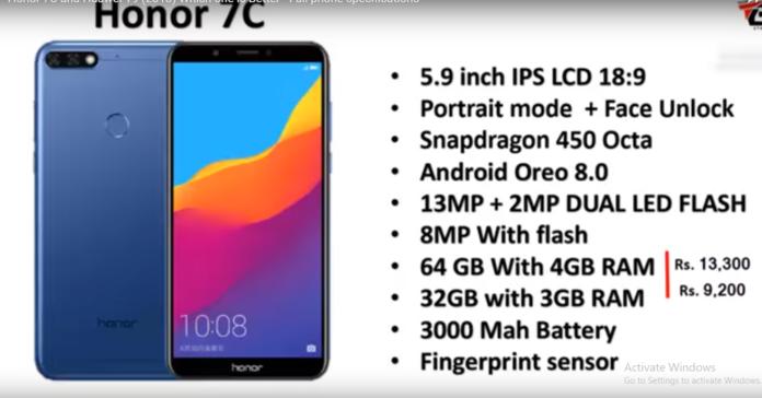 Honor 7C Open Sale Via Amazon
