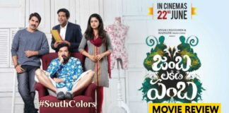 Jamba Lakidi Pamba 2018 Movie Review