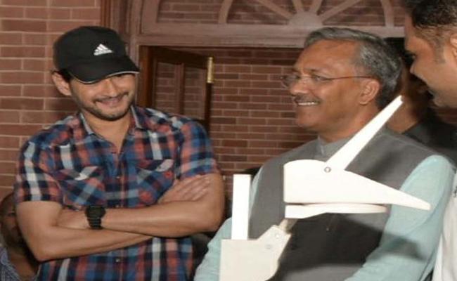 Mahesh Babu Meets Uttarakhand CM Trivendra Singh Rawat