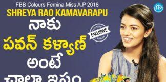 Miss AP 2018 Shreya Rao Kamavarapu Interview