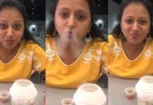 Anchor Suma Kanakala Funny Reactions While Eating Ice Cream